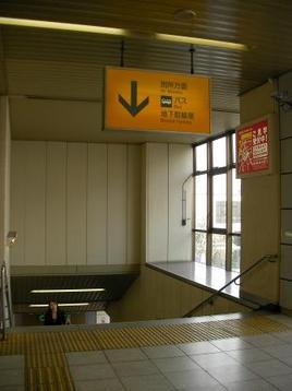 Urawamiti2