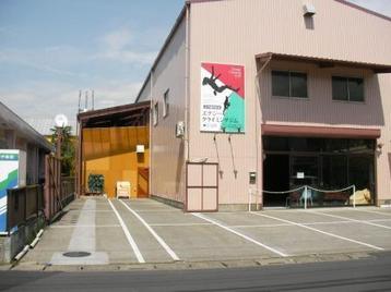 Urawamiti11