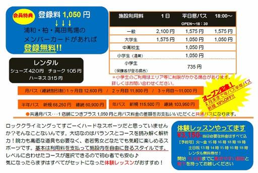 Kasukabe2_640x431