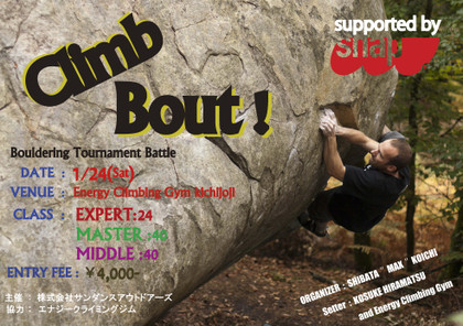 Climb_bout