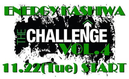 The_challenge_vol4