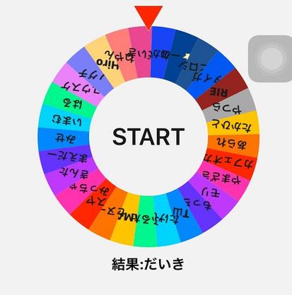 Image_46_2