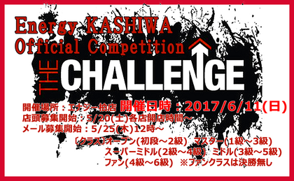 Thechallengevol5_0000_a4poster