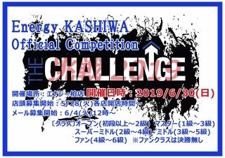 The-challenge-20192019