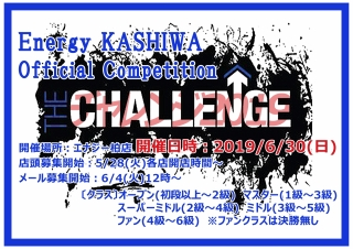The-challenge-20192019_20190621184401