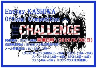 The-challenge-20192019_20190630203701