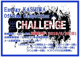 The-challenge-2019_1